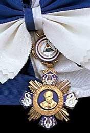 Medalla orden Ruben Dario